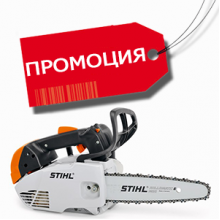 MS 150 TC-E